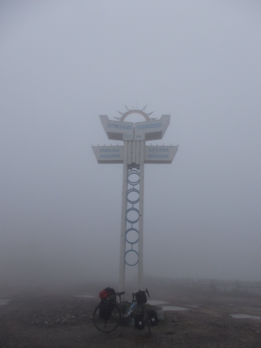 Goderdzi Pass - 2,025m