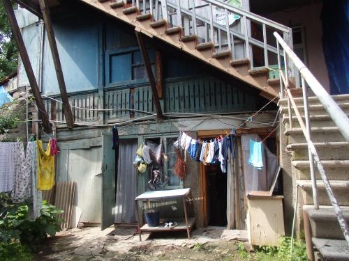 Hostel in Borojmi