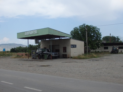 A typical petrol station